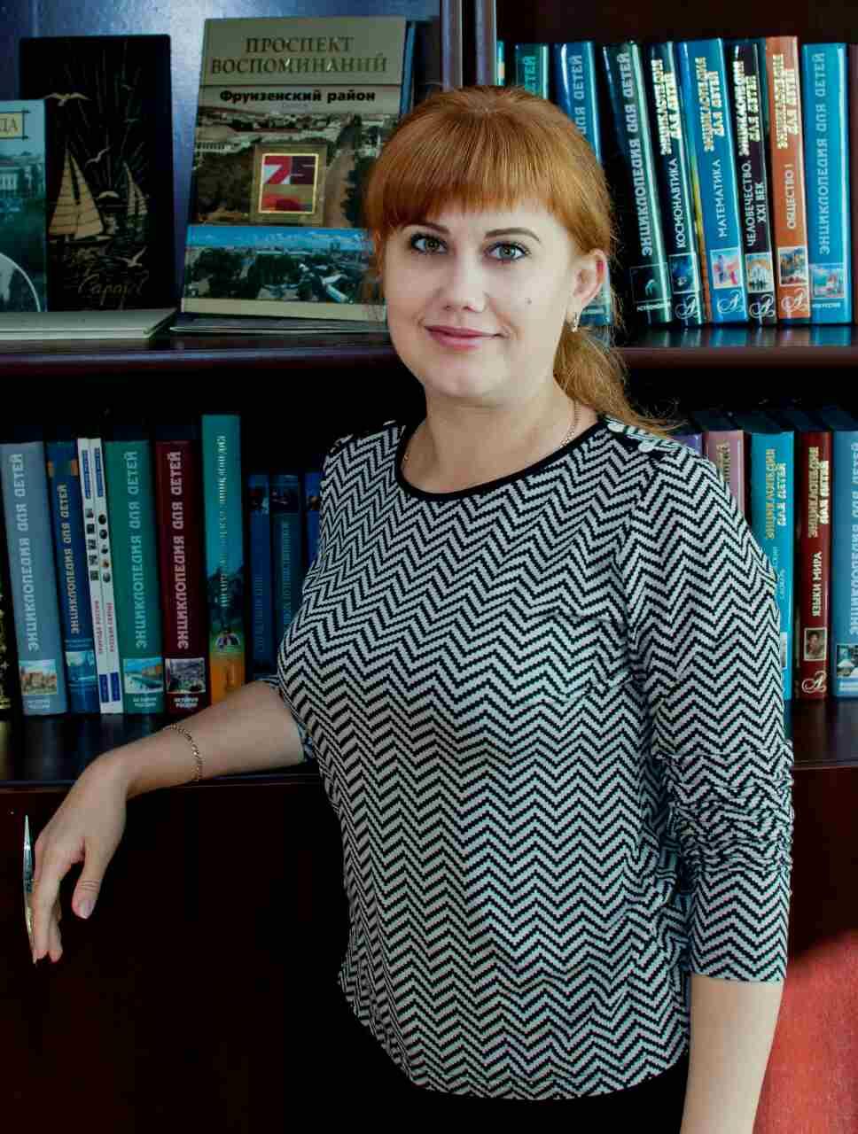 Пудикова Ольга Викторовна